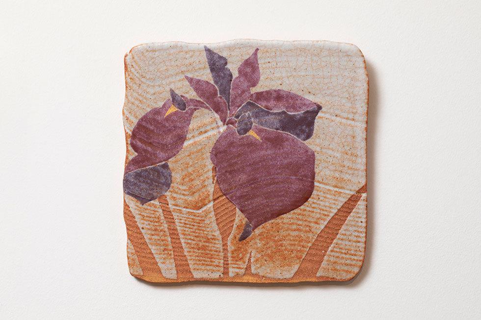 小陶板「花菖蒲」