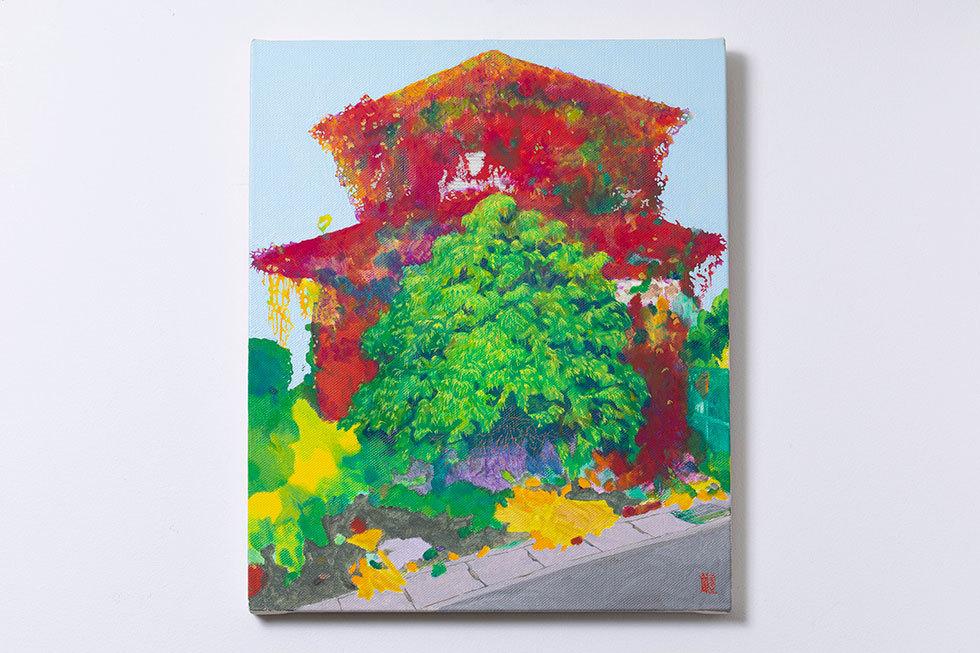 緑の家/鮮紅