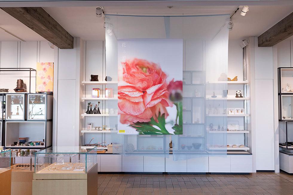 「花と蕾展」バナー デザイン