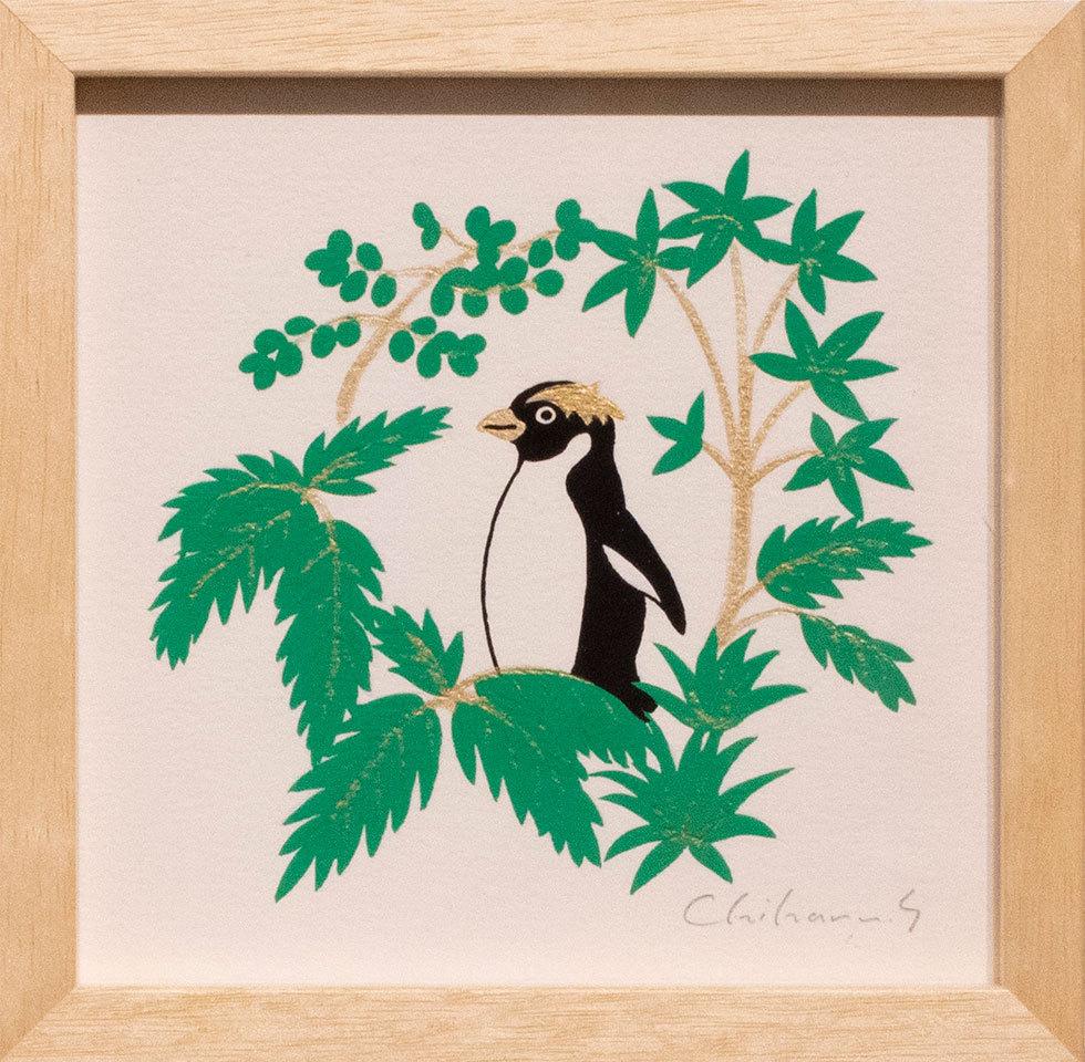 森のペンギン