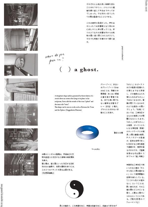 column190913_01.jpg