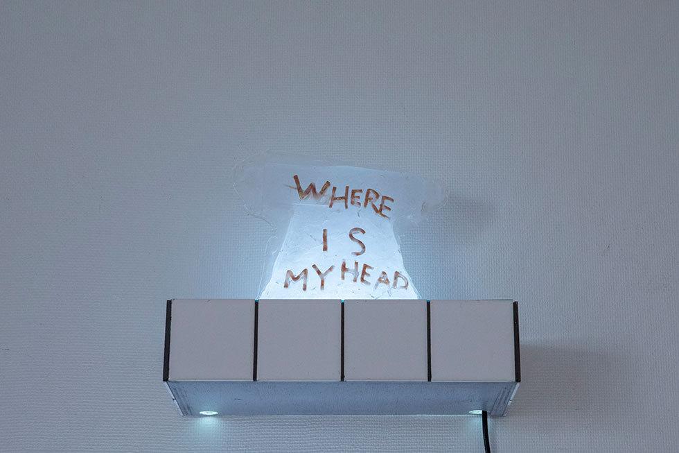 及川春菜「Where is My head」