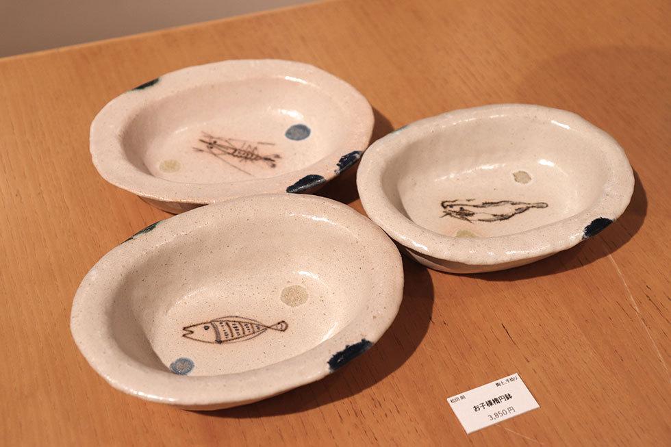 松田剣「お子様楕円鉢」