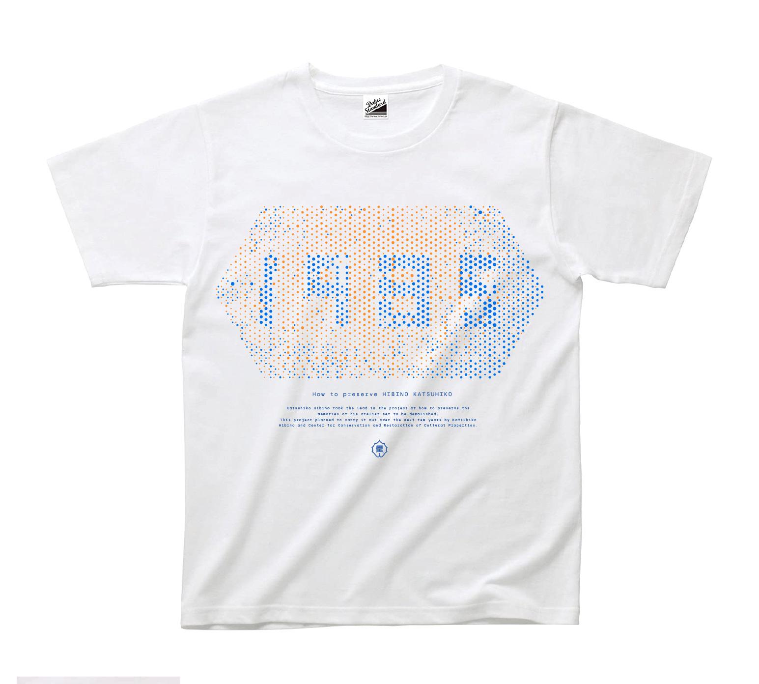 2020-11-13T-shirts 12.jpg