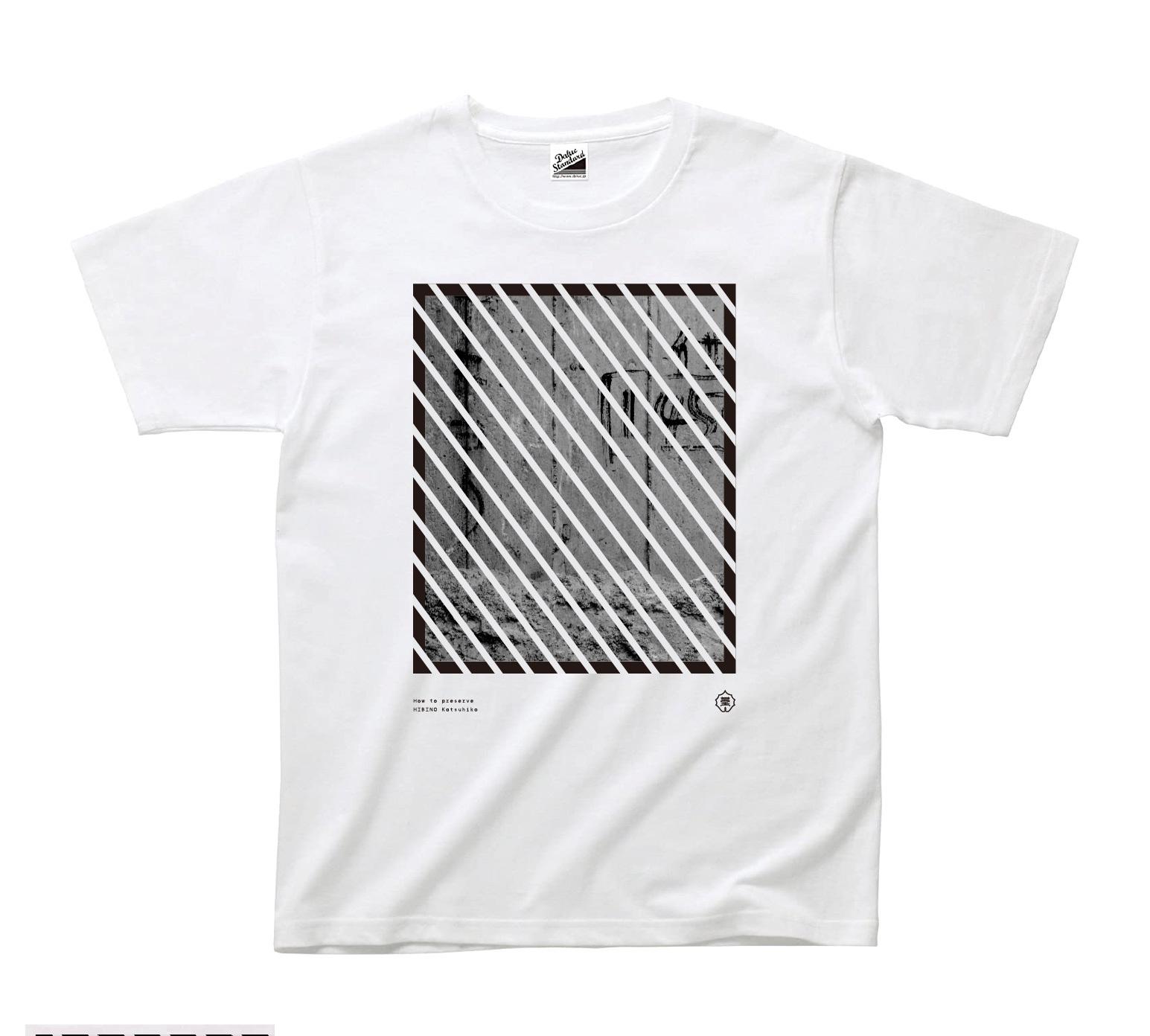 2020-11-13T-shirts 15.jpg